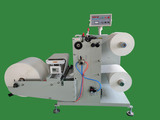 paper roll slitter machine